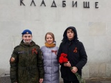 РДШ. Пискарёвское мемориальное кладбище